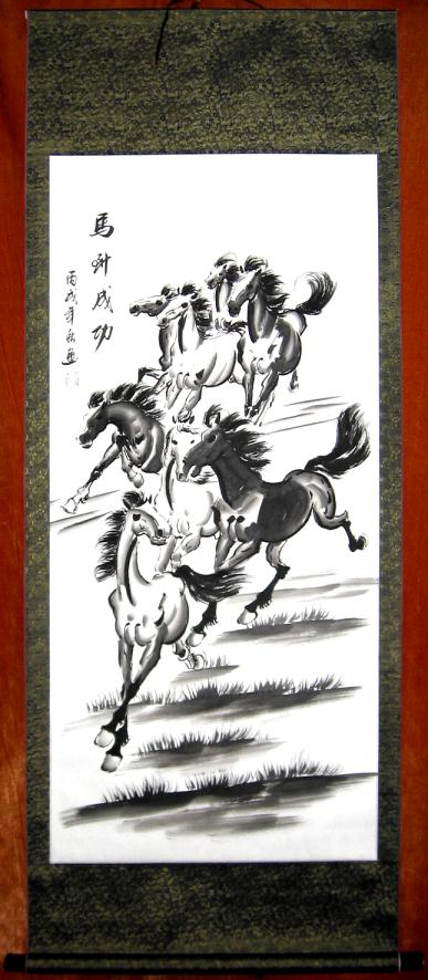 Eight Horses Chinese Feng Shui Wall Scroll Painting