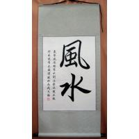 Chinese Symbols for Feng Shui Calligraphy Scroll Painting