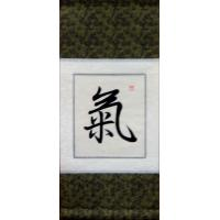 Chinese Feng Shui Character Chi Calligraphy Scroll Painting