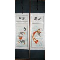 Feng Shui Chinese Dragon Phoenix Scroll Painting Set