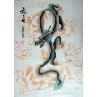 Chinese Feng Shui Soul of Dragon Silk Painting